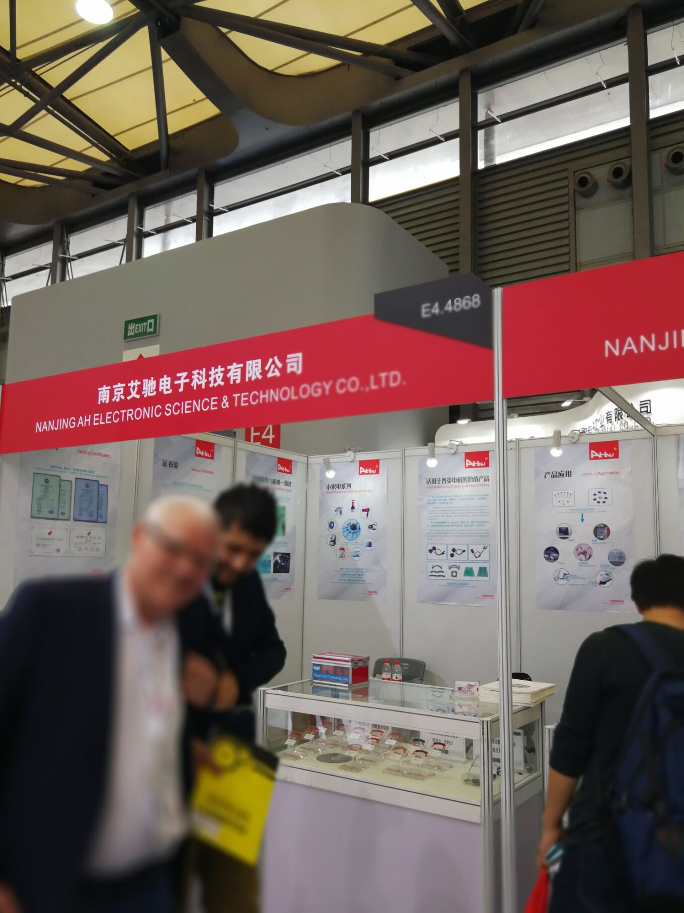 We Attended Electronica China