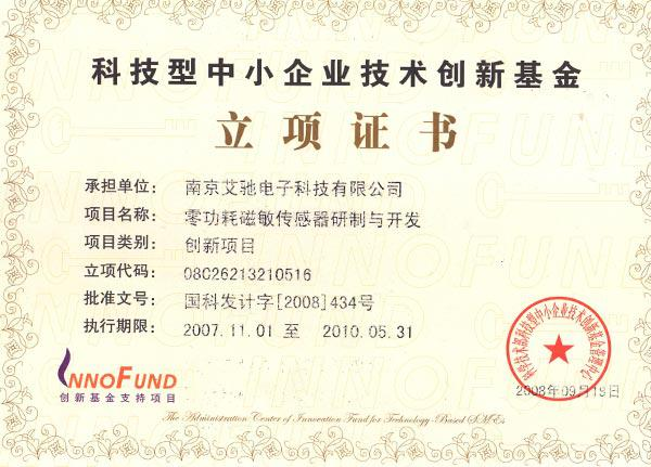 Certificate of the national innovation fund project