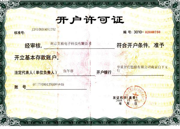 Licence for Opening Accounts